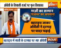 UP: BJP-SBSP spar over Owaisi