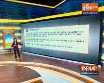 Abki Baar Kiski Sarkar: Akhilesh Yadav mocks BJP over calling party MPs from UP