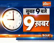 Top 9 News: Businessman Raj Kundra was arrested by Mumbai Police