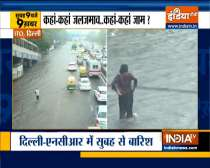 Top 9 News: Incessant rainfall in Delhi-NCR, causes waterlogging in parts of National Capital