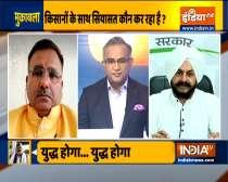Muqabla | There will be a war if demands not met soon, farmer leader Rakesh Tikait warns govt