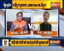 Kurukshetra | Those indulging in lynching are against Hindutva, says RSS chief
