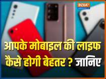VIDEO: Know how to improve your phone