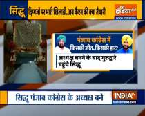 AICC President Sonia Gandhi appointed Navjot Singh Sidhu Punjab Congress chief