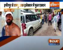 UP block chief polls: clash broke out between BJP and SP workers