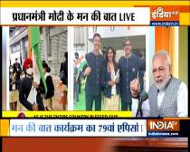 PM Modi addresses 79th episode of Mann Ki Baat radio show   Full Video
