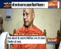 Abki Baar Kiski Sarkar: Ram Temple Trust gives clean chit to trustees in alleged land purchase scam