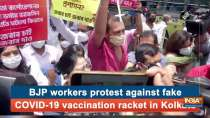 BJP workers protest against fake COVID-19 vaccination racket in Kolkata