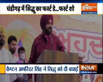 Navjot Singh Sidhu took charge as the chief of the Punjab Pradesh Congress Committee