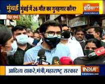 Haqikat Kya Hai: Mumbai Rain | 26 die in multiple incidents, Maharashtra CM calls high-level meeting