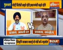 Muqabla | Punjab Congress infighting: Punjab CM arrives at Sonia Gandhi