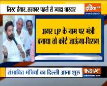 Chirag Paswan to approach court if Pashupati Nath Paras is inducted into cabinet through LJP quota