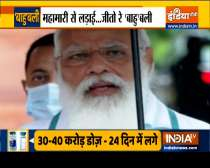 PM Modi to hold meeting with opposition leaders on vaccination drive