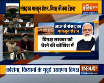 Monsoon Session of Parliament  to begin from today