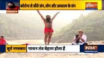 Swami Ramdev suggests pranayamas to keep the whole body healthy