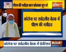 Centre and states to work together as a team to combat the Covid-19 pandemic: PM Modi