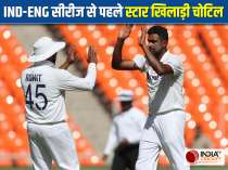 England vs India | Injured Ollie Pope doubtful for first Test against India