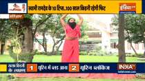 Due to increased weight, there is a risk of kidney diseases, know the remedy from Swami Ramdev