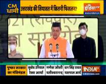 Pushkar Singh Dhami sworn in as Uttarakhand