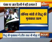 Punjab Congress infighting: Navjot Sidhu meets Sonia Gandhi in Delhi