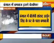 Bombs hurled near BJP MP Arjun Singh