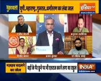The nefarious net of conversion, radicalisation racket spread across India - Watch Muqabla