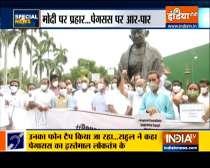 Special News | Pegasus row: Rahul Gandhi demands Amit Shah