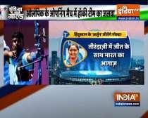 Tokyo Olympics 2020: India's archers Deepika Kumari and Pravin Jadhav advance to quarterfinals