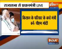 Uproar by Opposition MPs during PM Modi