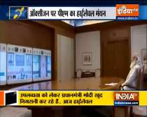 Special News   PM Modi reviews augmentation and availability of oxygen across India