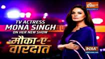 Mona Singh returns to TV after 5 years, will host crime series