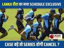Sri Lanka-India series pushed back due to COVID-19 cases in home team