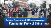 Toronto: Protests mark 100th anniversary of Communist Party of China