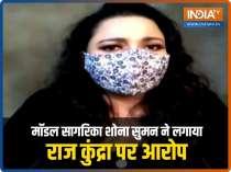Actress Sagarika Shona claims Raj Kundra offered her web show, accuses him of demanding