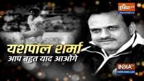 Till the day I am alive, Dilip Kumar remains close to my heart: Yashpal Sharma