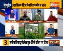 Border clash: Amit Shah urges Assam, Mizoram CMs to maintain peace