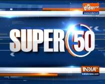 Super 50: Gujarat Chief Minister offers prayers ahead of Rath Yatra in Ahmedabad