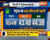 Special News | CNG price hiked in Delhi, Noida, Ghaziabad