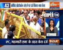 Super 100: 3 JMB terrorists arrested by Kolkata Police's Special Task Force