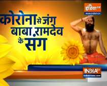 To keep yourself fit and stay away from all diseases, know yoga and home remedies from Swami Ramdev