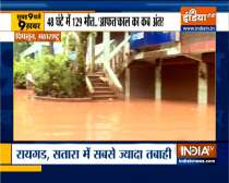 Top 9 News: 129 people have died in rain-related incidents in Maharashtra over the last two days
