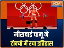 Was sure that Mirabai Chanu will end India