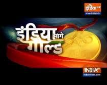 India Maange Gold! Follow India