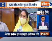 Super 100: PM will introduce the newly inducted ministers Lok Sabha