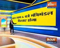 Abki Baar Kiski Sarakar | PM Modi