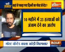 Delhi's most wanted gangster Kala Jathedi arrested by Delhi Police from UP