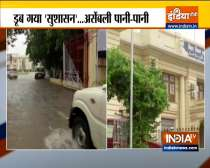 Bihar continue to reel under flood, waterlogging in the Assembly