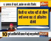 BJP slams Akhilesh Yadav over his