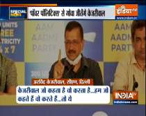 Special News | Arvind Kejriwal assures 300 units of free power if AAP voted to power in Goa