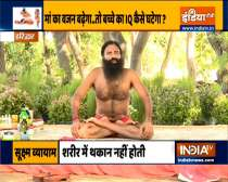 Swami Ramdev talks about effective home remedies to lose weight